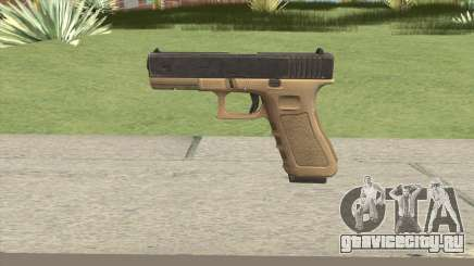 Glock 17 Tan для GTA San Andreas