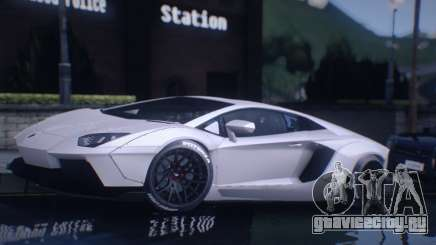 Lamborghini Aventador Coupe для GTA San Andreas