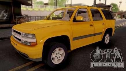 Chevrolet Tahoe 2000 для GTA San Andreas