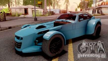 Donkervoort D8 GTO для GTA San Andreas