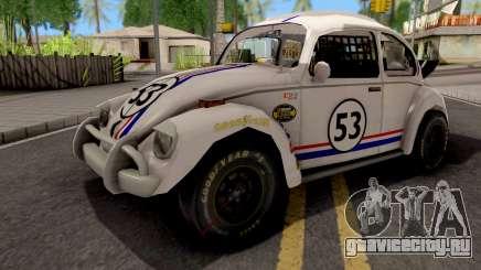 Volkswagen Herbie Nascar для GTA San Andreas