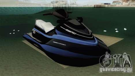 Speedophile Seashark Yatch GTA V для GTA San Andreas