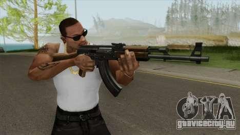 Firearms Source AK-47 для GTA San Andreas