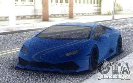 Lamborghini Huracan 3000HP DRAGTIMES для GTA San Andreas
