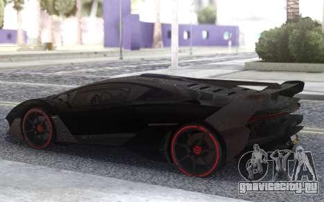 Lamborghini SC18 Alston 19 для GTA San Andreas