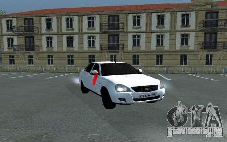 Lada Priora Свадебная для GTA San Andreas