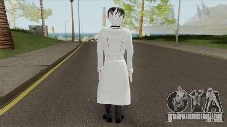 Haise Sasaki V1 (Tokyo Ghoul) для GTA San Andreas