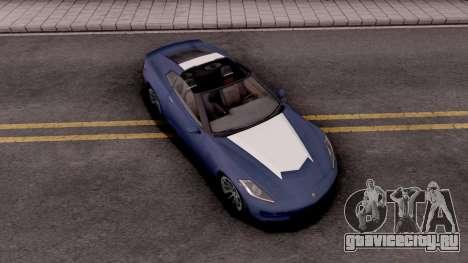 Invetero Coquette GTA 5 для GTA San Andreas