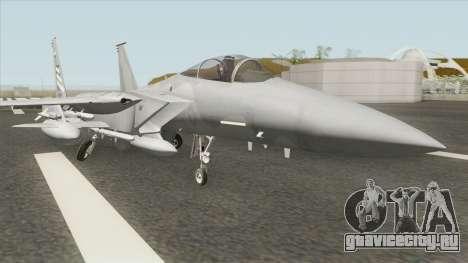 F-15C Trigger (Spare 15) для GTA San Andreas