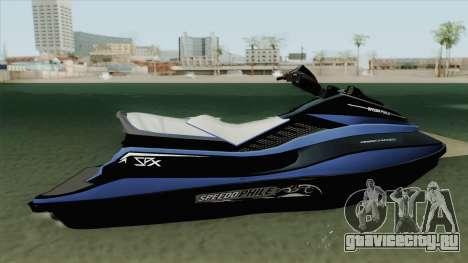 Speedophile Seashark Yatch V2 GTA V для GTA San Andreas