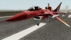 Fighter GTA V (Lady Ludo) для GTA San Andreas
