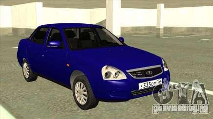 ВАЗ 2170 Сток Синий для GTA San Andreas