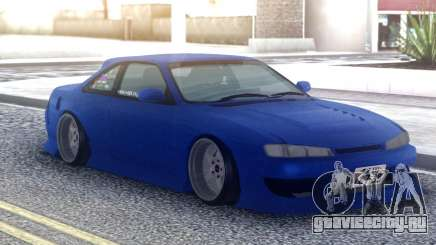 Nissan Silvia S14 Blue Stock для GTA San Andreas