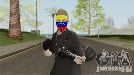 Piel Anonymous Venezuela для GTA San Andreas