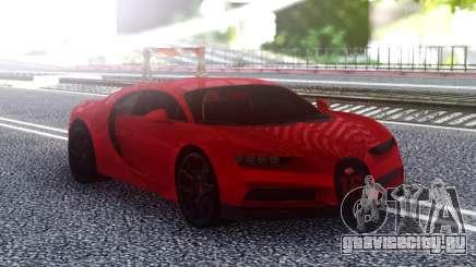 Bugatti Chiron Sport 110 1900HP для GTA San Andreas