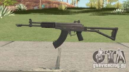 Firearms Source SAKO R95 для GTA San Andreas