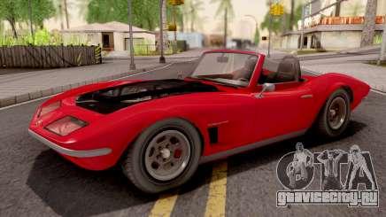 GTA V Invetero Coquette Classic TL Stock для GTA San Andreas