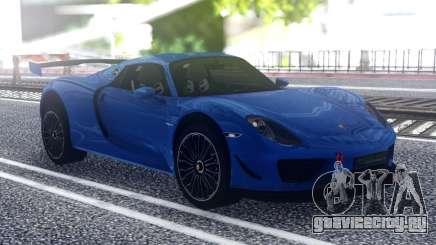 Porsche 918 Spyder Sport для GTA San Andreas