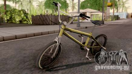 Smooth Criminal BMX для GTA San Andreas