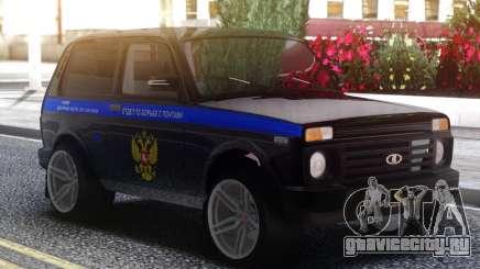 Lada 4x4 Отдел по борьбе с понтами для GTA San Andreas