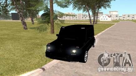 Mercedes-Benz G55 Бандитская для GTA San Andreas