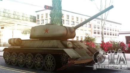 Танк Т-34 для GTA San Andreas