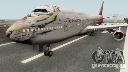 Boeing 747-400 (Rossiya Airlines) для GTA San Andreas