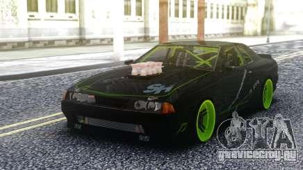 Elegy Lumus RTR X для GTA San Andreas