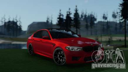 BMW M5 F90 Full Tunable для GTA San Andreas