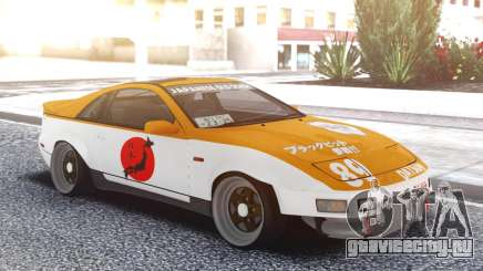 Nissan 300ZX Castom для GTA San Andreas