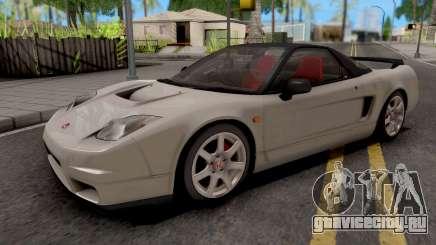 Honda NSX-R 2002 для GTA San Andreas