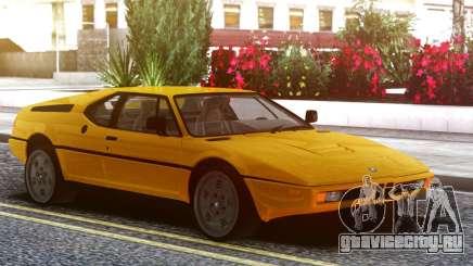 BMW M1 E26 79 для GTA San Andreas