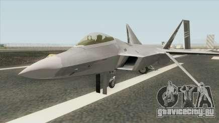 F-22A Trigger (Strider 1) для GTA San Andreas