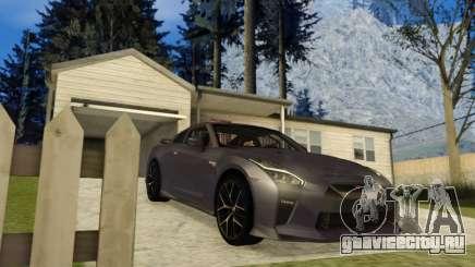 Nissan GT-R Coupe для GTA San Andreas