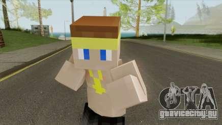 Vagos Minecraft Skin для GTA San Andreas