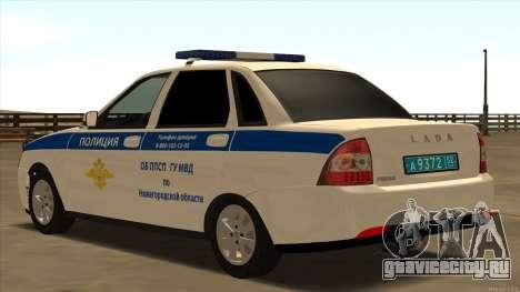 Лада 2170 ОБ ППСП для GTA San Andreas