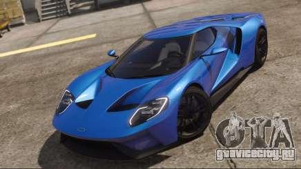 Ford GT 2017 Blue для GTA 5