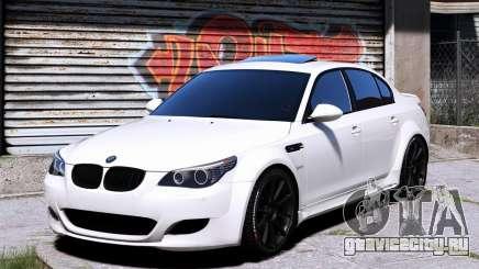 BMW M5 (E60) для GTA 5