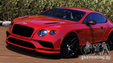 2018 Bentley Continental GT Supersports для GTA 5
