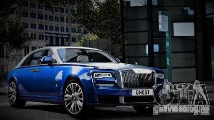 2018 Rolls-Royce Ghost для GTA 5