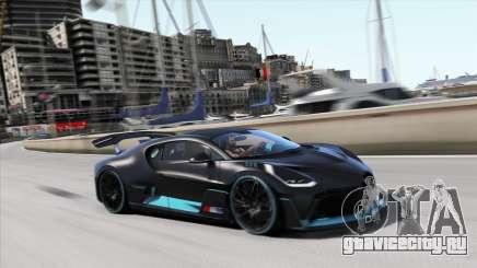 2019 Bugatti Divo для GTA 5