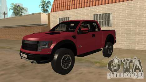 Ford F150 Raptor Stock для GTA San Andreas