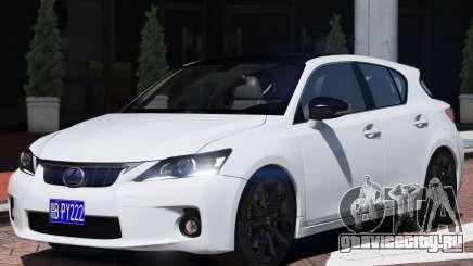 Lexus CT200h для GTA 5