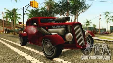 Hustler Hot-Rod для GTA San Andreas
