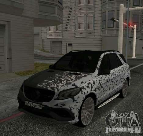 Mercedes-Benz GLE 63 AMG для GTA San Andreas