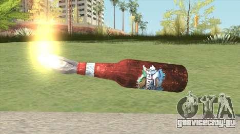 Molotov Cocktail (HD) для GTA San Andreas