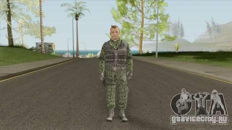 New Army Skin (HD) для GTA San Andreas