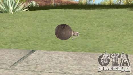 Grenade (HD) для GTA San Andreas