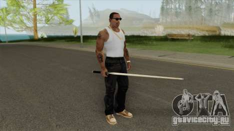 Pool Cue (HD) для GTA San Andreas