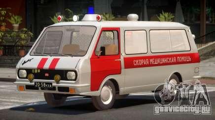 RAF 22031 Ambulance для GTA 4